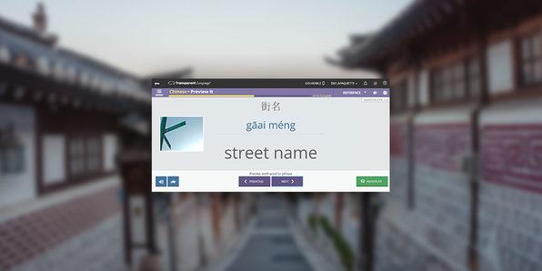 Transparent Language Learning (Korean) - Product Image