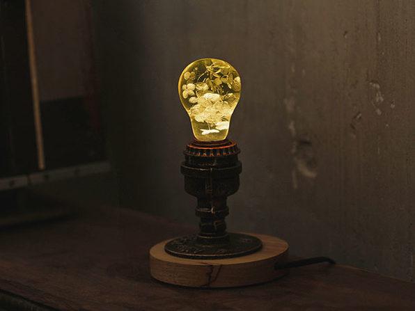 E.P. Eco-Friendly LED Light Bulb (Yellow Hydrangea)
