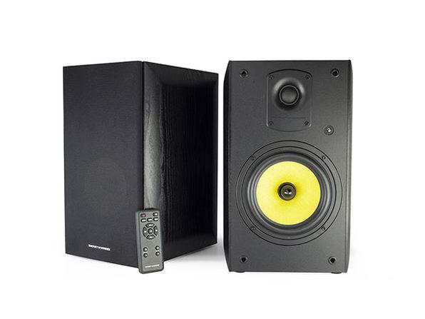 Kugel Bluetooth Speaker System