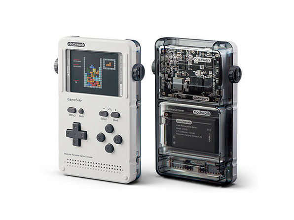 GameShell Kit: Open Source Portable Game Console