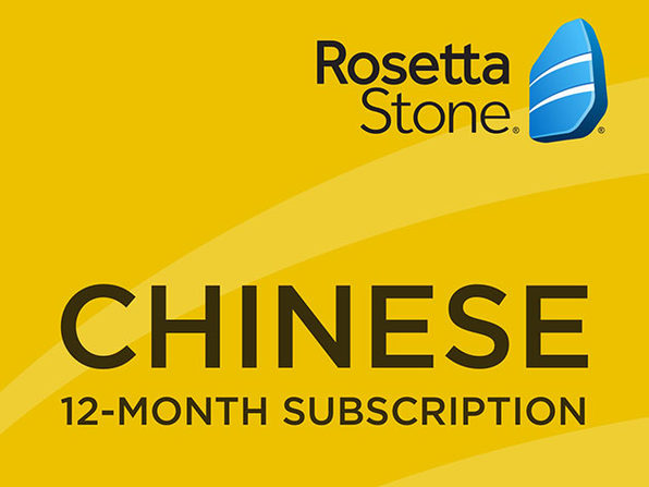 Rosetta Stone - 12 month Subscription - Chinese - Product Image