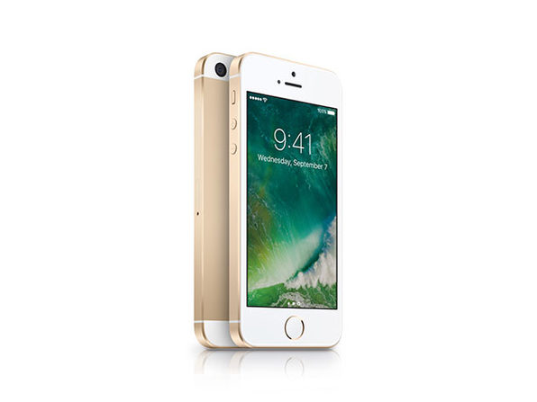 NEW iPhone SE 128gb - Gold - Product Image