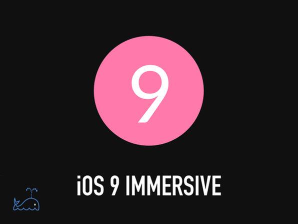 The Bitfountain Immersive iOS 9 Development Course