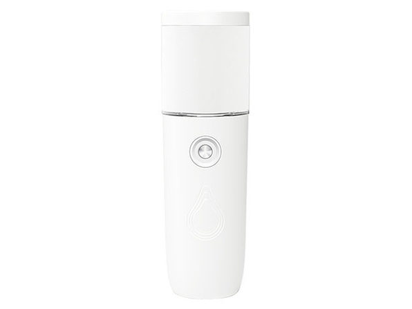 Portable & Rechargeable Facial Steamer