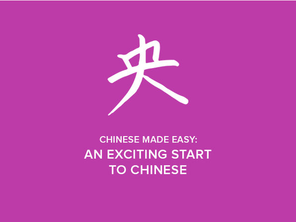 Chinese Made Easy: An Exciting Start to Chinese - Product Image