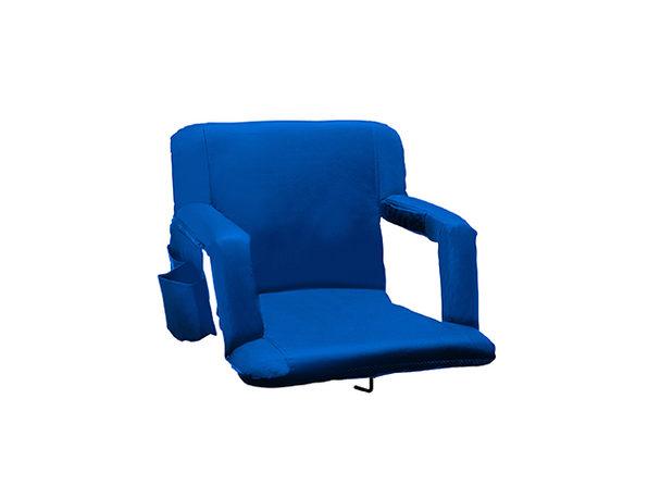 Alpcour Reclining Stadium Seat (Royal Blue)