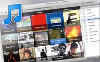 Musique - Product Image