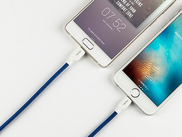 Charby Sense Charging Cable
